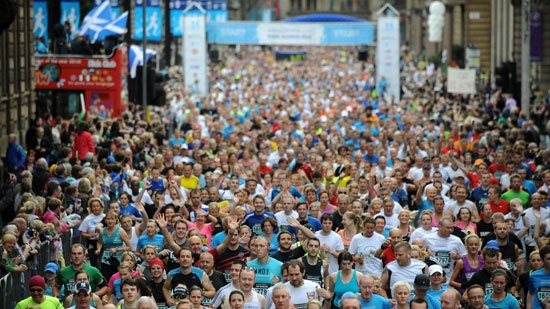 Runners at the startline
